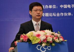 山东城市商业银行合作联盟有限公司 副总经理 黄鑫