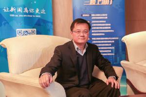 上海农商行 首席信息官 周衡昌